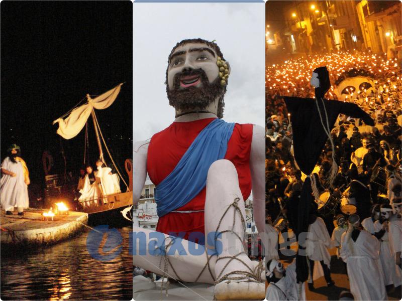 karnavali naxos 2016