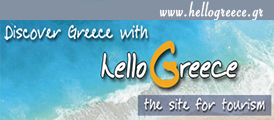 hallogreece new