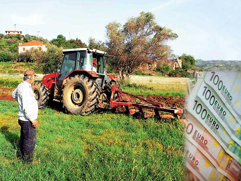 Αποτέλεσμα εικόνας για σχετικά με τα δάνεια εγγύησης ελληνικού δημόσιου τα οποία έλαβαν κτηνοτρόφοι παραγωγοί - οφειλέτες»