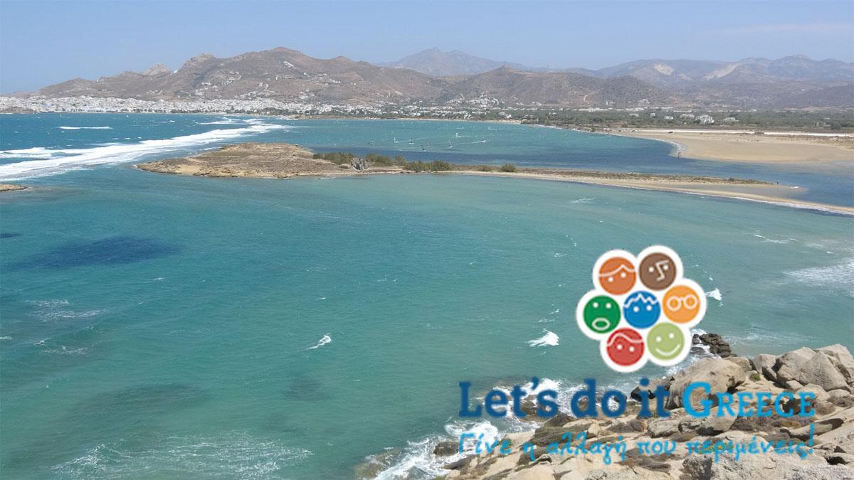 lets doit greece lagouna