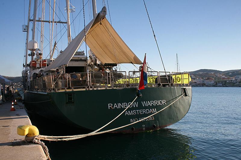rainbow warrior syros 22