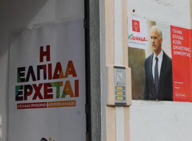 syriza_kinima