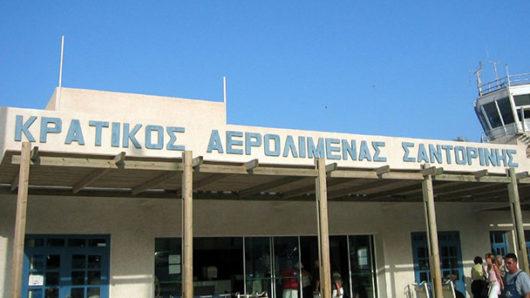 Σύλληψη 3 αλλοδαπών για πλαστογραφία ταξιδιωτικών εγγράφων σε Σαντορίνη και Μύκονο