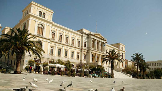 Δήμος Σύρου-Ερμούπολης: Συνάντηση για τις εμβόλιμες προσθήκες στο Σχέδιο Νόμου της χωροταξικής και πολεοδομικής νομοθεσίας