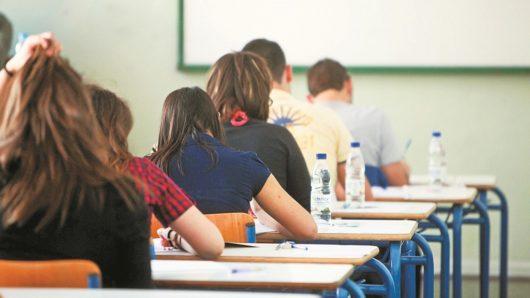 Πανελλαδικών εξετάσεων