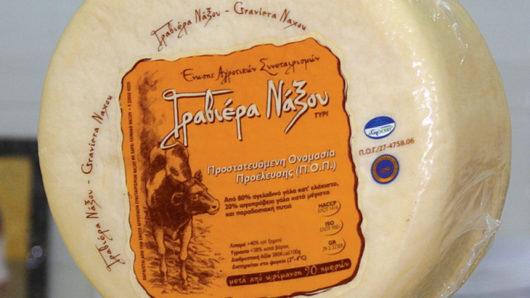 Αποτέλεσμα εικόνας για Σουβλάκια λαχανικών με Γραβιέρα Νάξου Π.Ο.Π. και τζατζίκι!