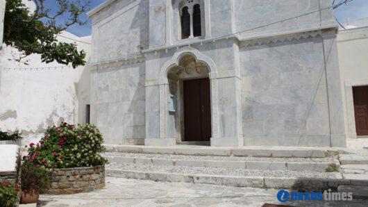 Ο π. Ιωσήφ Πρίντεζης νεος Καθολικός Αρχιεπίσκοπος Νάξου-Άνδρου-Τήνου-Μυκόνου