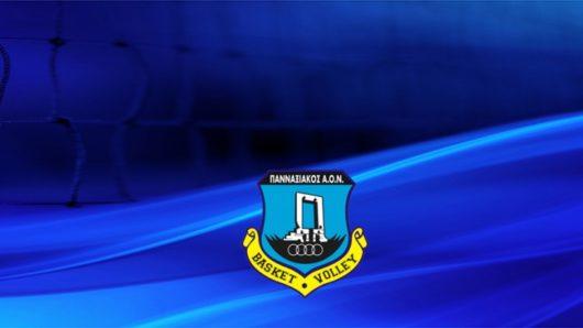 blue logo 1068x416