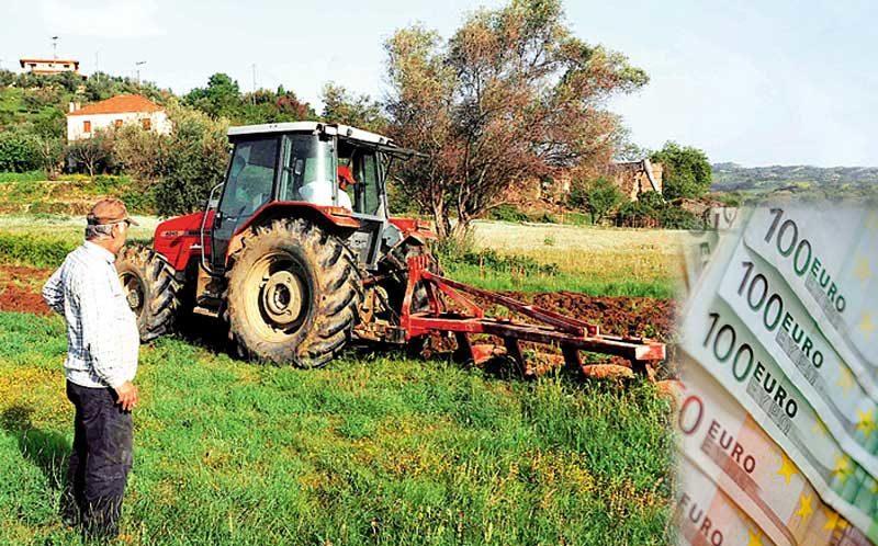 ΟΠΕΚΕΠΕ πληρωμές αγρότες