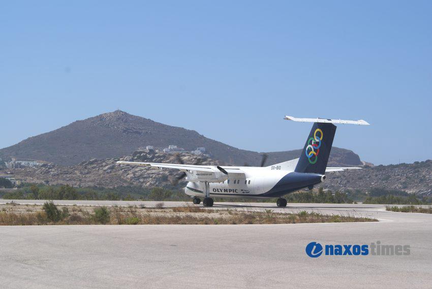 aeroplane naxos
