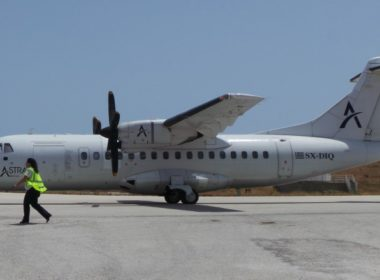 ypodoxh astra airlines 1