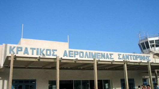 «Άνοιξαν» τα αεροδρόμια, άρχισαν οι συλλήψεις – Δύο στον Αερολιμένα Θήρας
