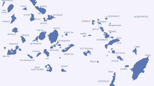 κατανομή εδρών στο περιφερειακό συμβούλιο