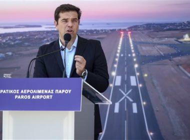 tsipras aerodromiou parou