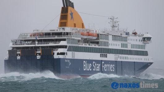 blue star 6