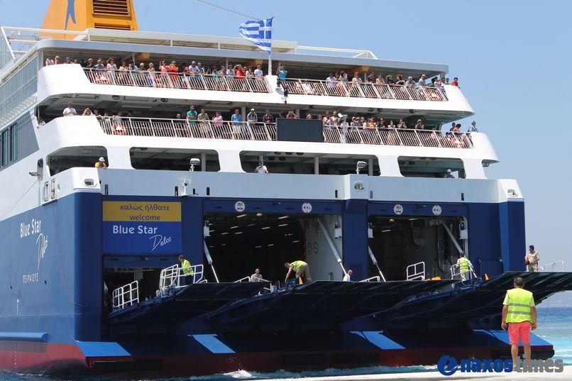 bluestar Delos touristes12