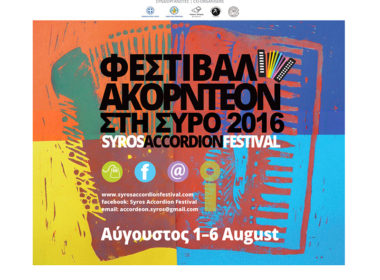 festibal akordeon 2016