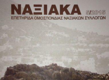 naxiaka 5 00