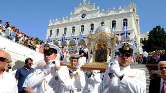 Το πρόγραμμα εορτασμού του Δεκαπενταύγουστου στην Τήνο