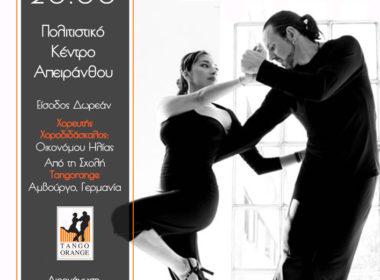 tangorange flyer