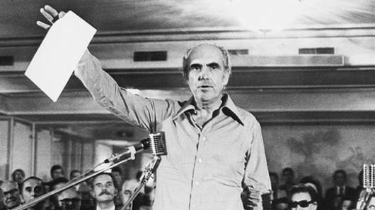 Andreas Papandreou idritiki PASOK 1