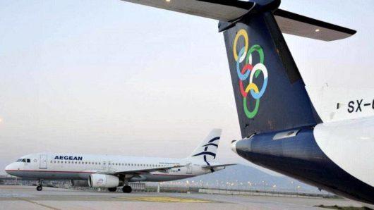AEGEAN – Olympic Air: Ακυρώσεις και τροποποιήσεις πτήσεων