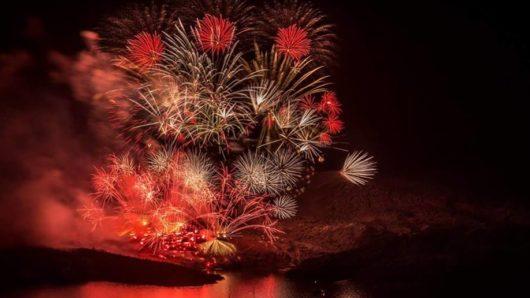 εικονικής έκρηξης ηφαιστείου