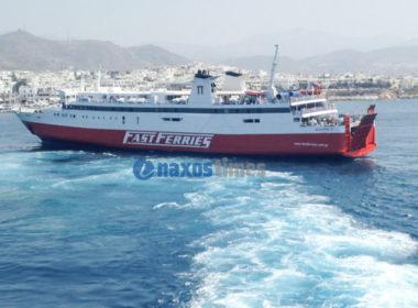 fast ferries 1