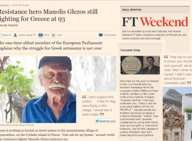 glezos financial times