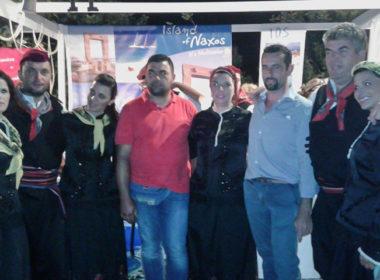naxos festival sifnou 1