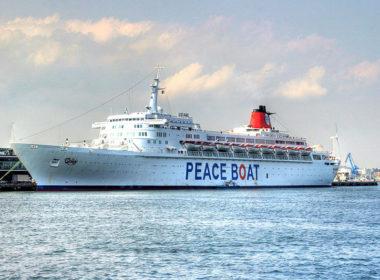 peace boat 1