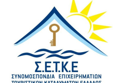 setke logo