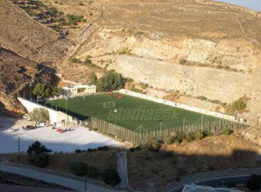 stadio ano syroy