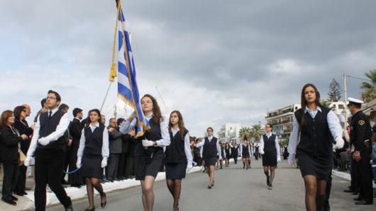 Νάξος: Πρόγραμμα εορτασμού Εθνικής Επετείου 28ης Οκτωβρίου
