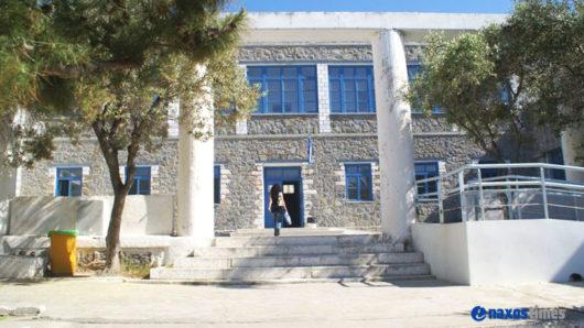a gymnasio
