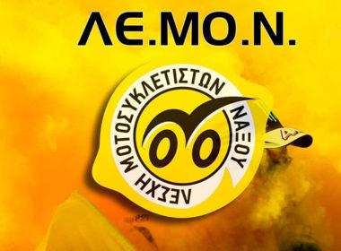 lemon istoselida 1