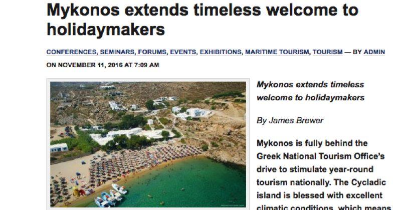 mykonos aggliko site