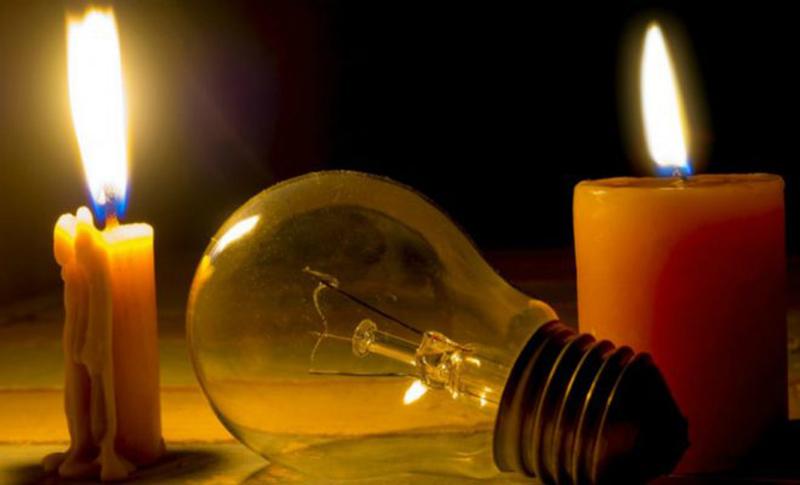 keria lampa diakopi reymatos