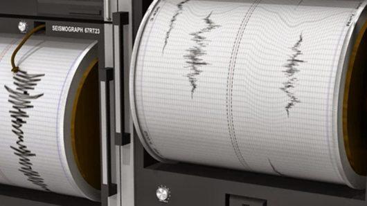 Έκτακτο: Σεισμός στη Νάξο το βράδυ της Δευτέρας