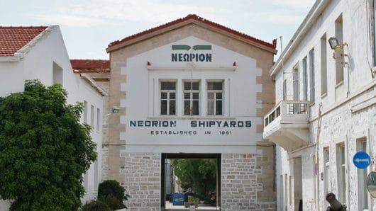 neorio 5