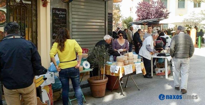 Διάθεση προϊόντων των αγροκτηνοτρόφων Νάξου στου Ψυρρή