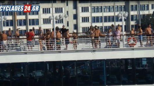 swingers cruise peiraias