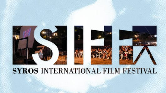 Εργαστήρια για παιδιά και εφήβους από την Δημοτική Βιβλιοθήκη Σύρου-Ερμούπολης και το Syros International Film Festival