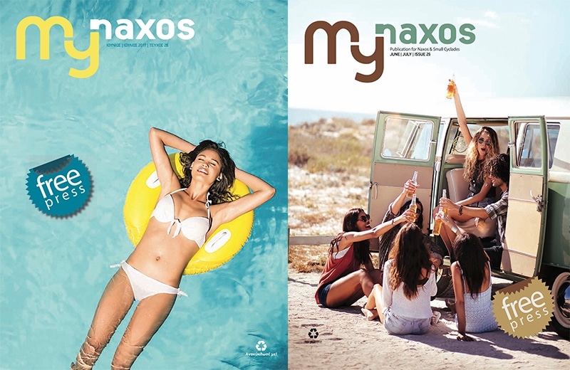 mynaxos cover t26