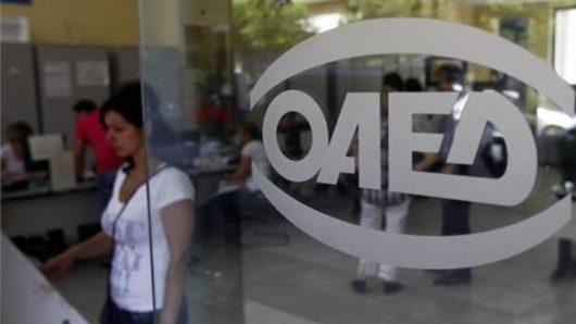 Νέο πρόγραμμα του ΟΑΕΔ με bonus μέχρι 17.000 ευρώ σε ανέργους για να στήσουν επιχείρηση