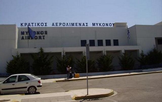 aerodromio mykonoy 2
