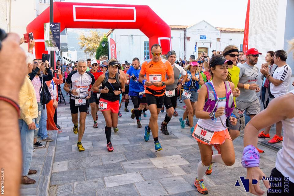 andros trail race 1