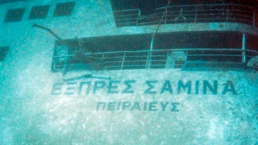 Ο.Μ. ΣΥΡΙΖΑ – Προοδευτική Συμμαχία Πάρου-Αντιπάρου: «Να προχωρήσει άμεσα η ανέλκυση του ναυαγίου του Σάμινα»