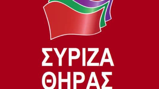 syriza santorini logo