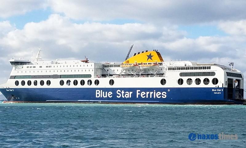 blue star 2 limani naxou 3
